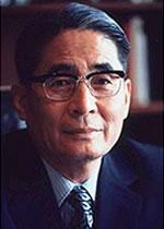 Shiro Inoue