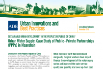 Urban Water Supply: Case Study of Public-Private Partnerships (PPPs) in Maanshan