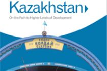 Kazakhstan: On the Path to Higher Levels of Development