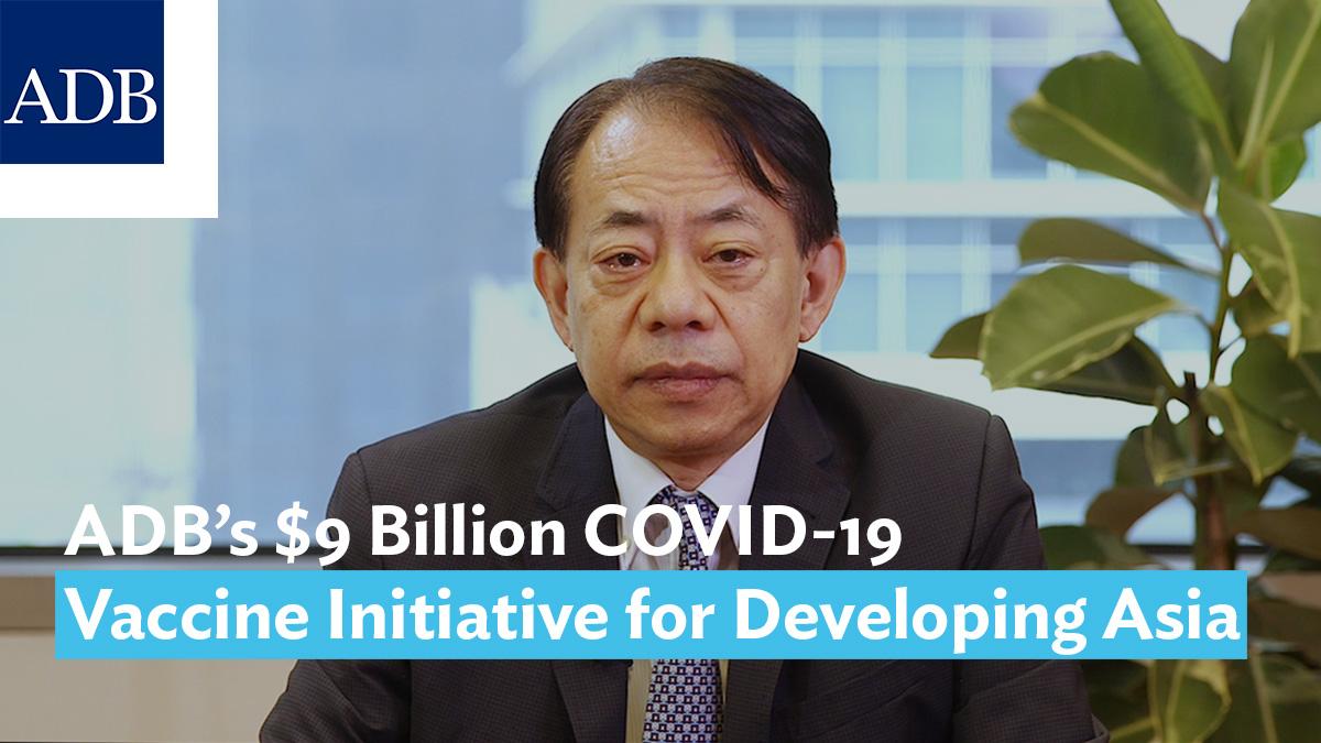 90億ドルのADBのファシリティを通じて、開発途上加盟国が新型コロナウイルスワクチンを調達・提供できるよう支援